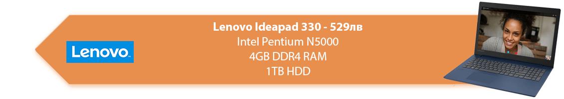 лаптоп син цена