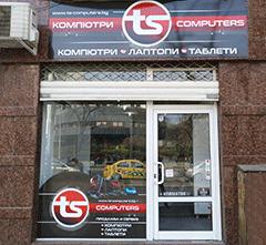 Магазин Техно систъмс